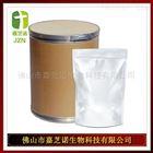 调环酸钙原料药价格