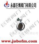D941W通风蝶阀/不锈钢材质