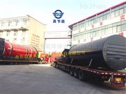 Z新款優質大型油田汙泥幹燥機