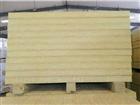 外墙水泥纤维岩棉复合板厚度