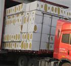 专业生产玄武岩棉板的厂家