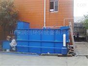 生猪屠宰废水处理设备