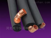 北海空調專用橡塑保溫管