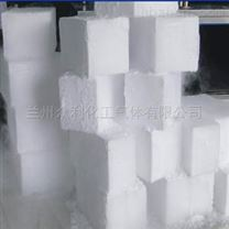 供兰州干冰清洗和甘肃干冰