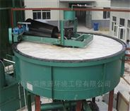 新型高效浅层气浮机石油化工污水处理设备