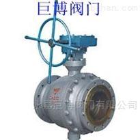 Q47F型固定球阀/优越品质