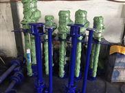 耐腐液下泵80yw60-18-5.5kw扬程18米