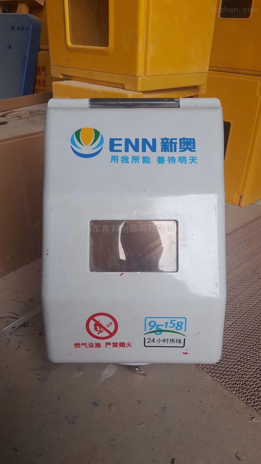 产品库 电气设备/工业电器 电线电缆 电力电缆 定做 燃气表箱生产厂家图片