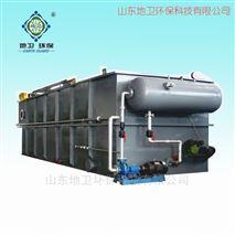 制革污水处理工艺