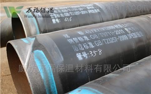 3PE防腐钢管规格介绍