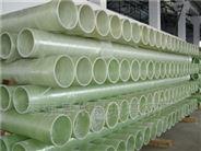 定兴玻璃钢自来水输送管道厂家