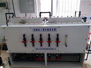 新疆电解法二氧化氯发生器