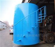 圆型溶气气浮机 高效絮凝沉淀气浮装置