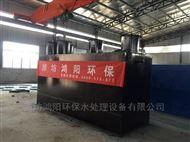 wsz-6淮北農村生活污水處理設備處理方案