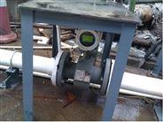 冶金污水管道流量计厂家
