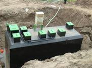 口腔医疗污水处理设备性能参数