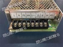 销售顿汉布什电源模块AC115V
