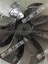 销售顿汉布什冷凝风扇叶轮钢制