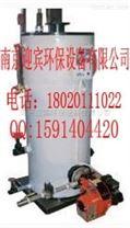 南京迎宾牌沼气锅炉环保节能绿色产品
