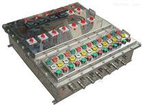 電動盲板閥防爆控製箱