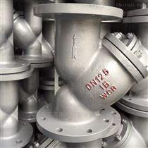 GL41H-16C蒸气铸钢过滤器GL41H-16C