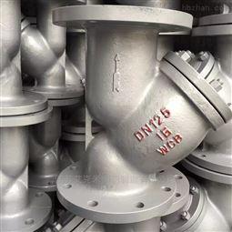 蒸气铸钢过滤器GL41H-16C