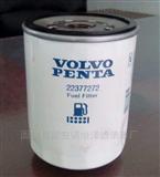 22377272沃尔沃机油滤芯供应商