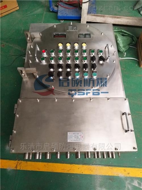 设备/工业电器 防爆电器 其它防爆电器 316现场不锈钢防爆检修电源箱