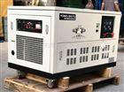 YOMO-30GTQ300A汽油机带电焊机