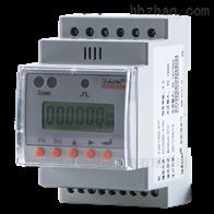 雙路直流電能計量表/正反向計量電能