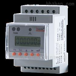双路直流电能计量表/正反向计量电能