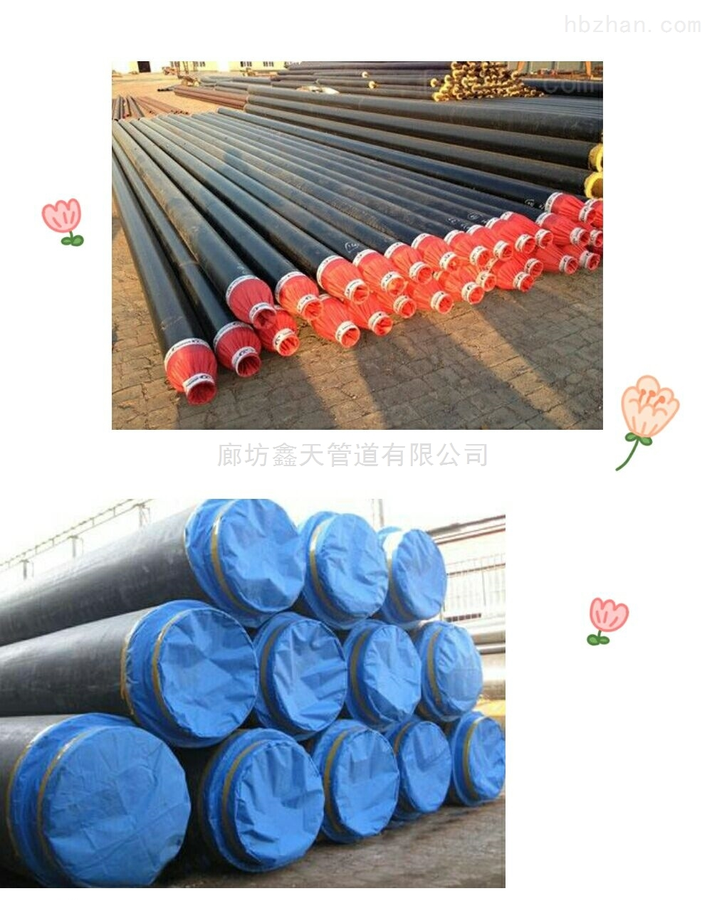 聚氨酯保温管478*5 聚乙烯夹克管