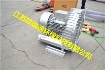 台湾旋涡式气泵,旋涡真空泵