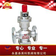 T44H/Y型直接作用式波纹管减压阀