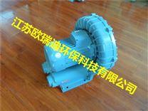台湾旋涡式鼓风机,370W微型风机