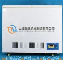 廣泛使用DW-40混凝土低溫試驗箱