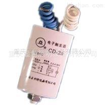 上海亚明触发器CD-2A 可匹配70W-400W光源