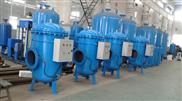 多功能物化全程综合水处理器定制