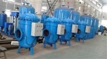 全程综合水处理器参数