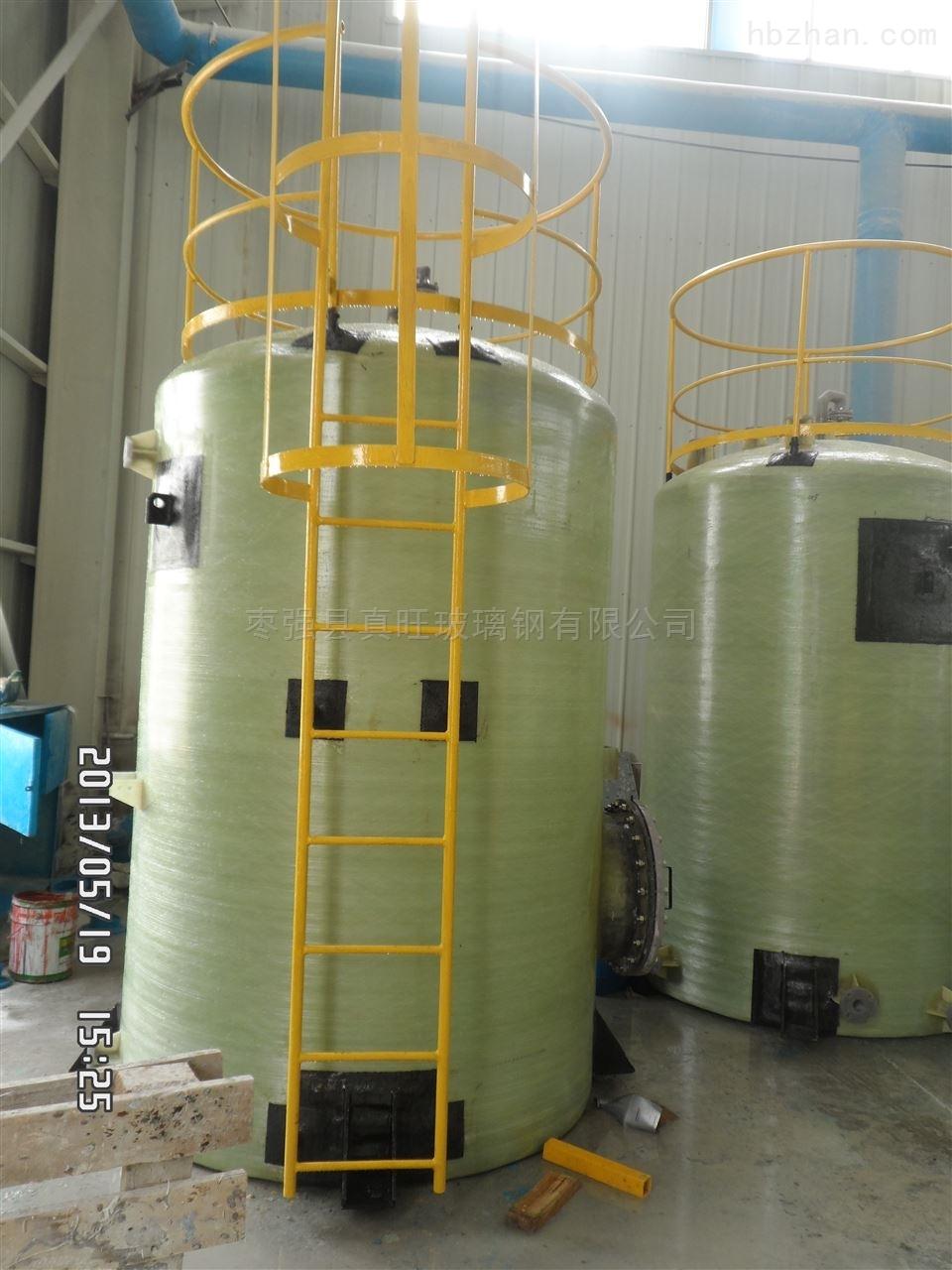 玻璃钢储罐 辽宁硫酸搅拌罐