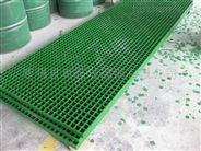 玻璃钢格栅厂家供应