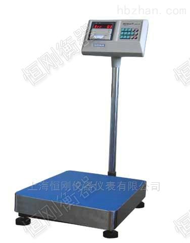 防爆化工业台秤 计重高精度平台秤