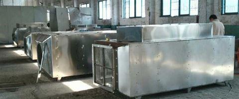 染料厂废气处理