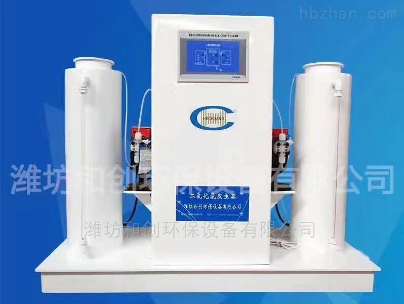 二氧化氯发生器厂家/大型水厂消毒设备