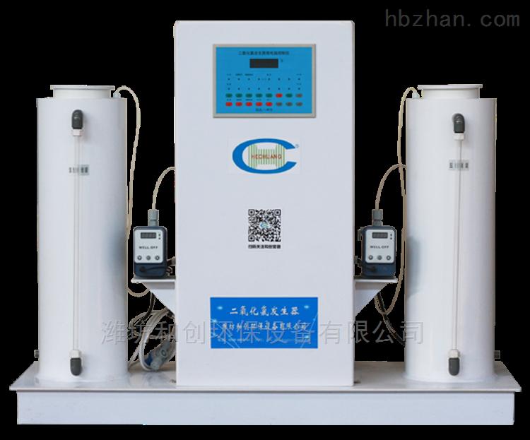 二氧化氯发生器价格/水厂消毒设备