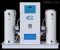 汙水消毒處理用二氧化氯發生器betway必威手機版官網亮點