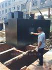 沅陵县医院污水处理地埋式一体化设备厂家