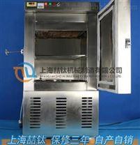 DW-25混凝土低溫試驗箱操作說明