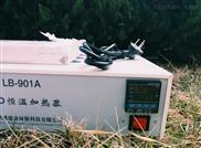LB-901COD恒溫加熱器(COD消解儀)自產儀器