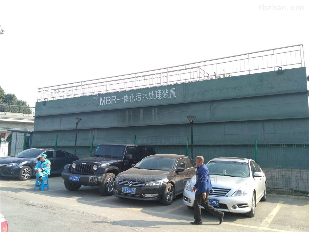 四川污水处理设备供应